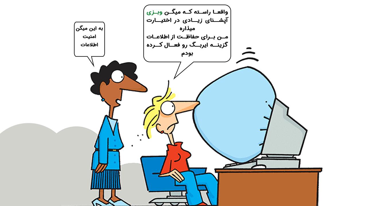 امنیت سایتهای وبزی