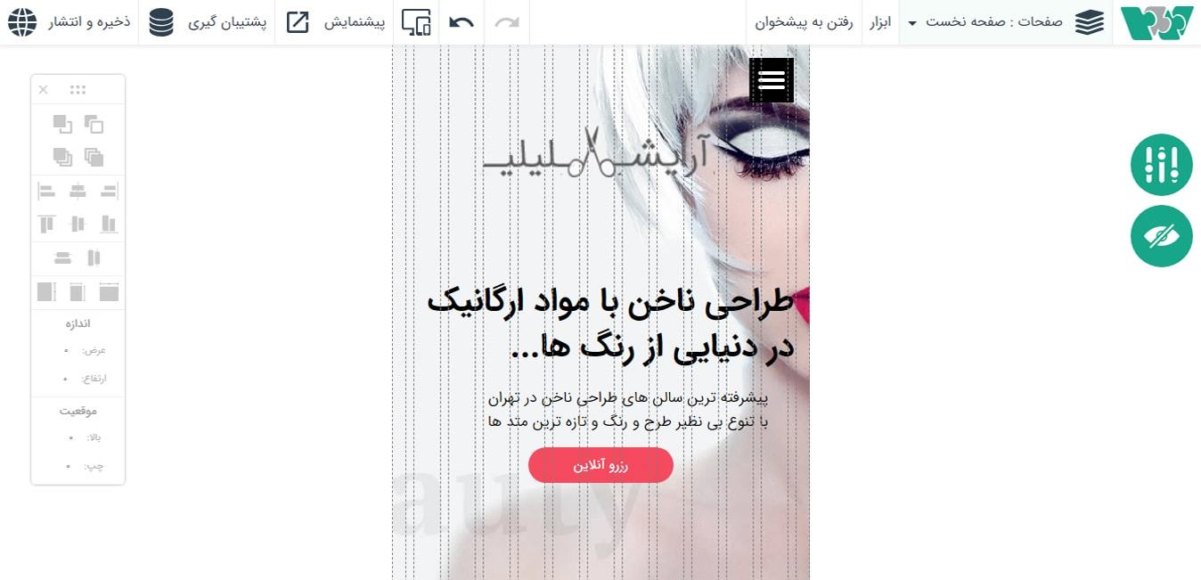 طراحی Mobile-Friendly