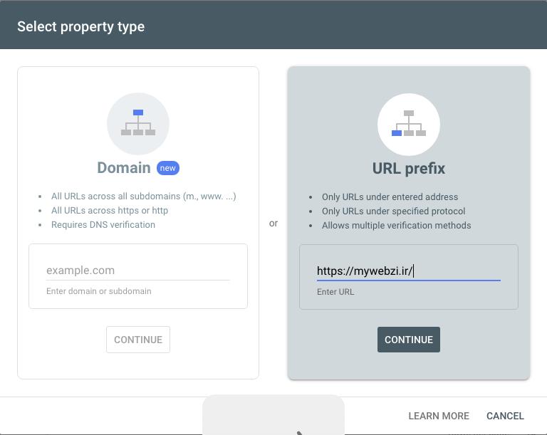 ثبت سایت در گوگل از روش URL Prefix