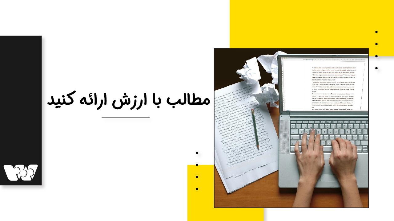 طراحی سایت با سایت ساز وبزی